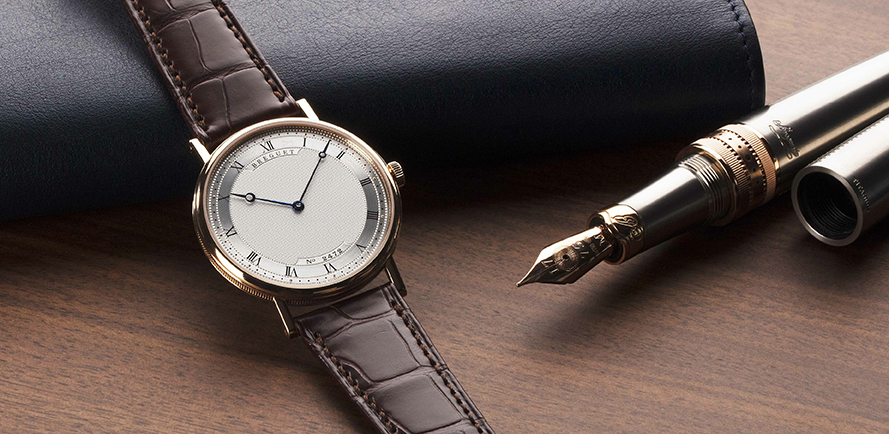 GIFT WITH WATCH PURCHASE